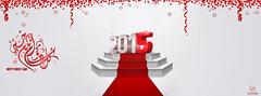 volca-iq designer happy new year 2015 -     (volca_iq1) Tags: new wallpaper painting happy design designer year manipulation cover q iraqi facebook designed   2015       photomanipultion   volcaiq volcaiqphotographer iraqigraphic