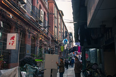 | A Busy Afternoon (Owen Wong (Thank you)) Tags: people building shanghai lane  residence      nongtang   huangpudistrict middlejiangxiroad