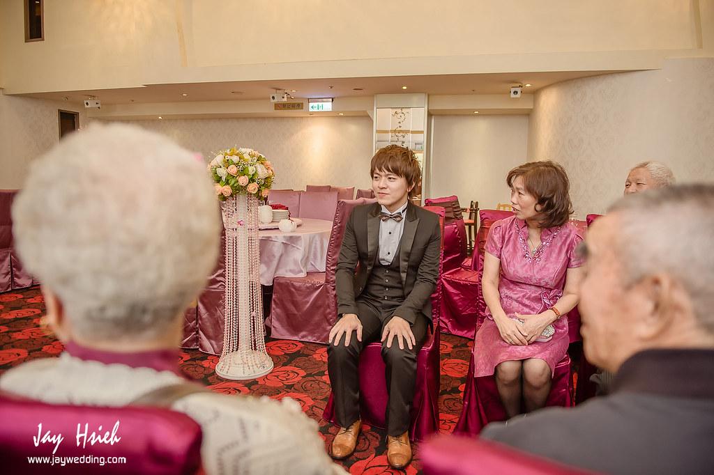 婚攝,海釣船,板橋,jay,婚禮攝影,婚攝阿杰,JAY HSIEH,婚攝A-JAY,婚攝海釣船-009