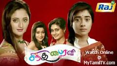 Sindhu Bhairavi 09-05-2016 Raj TV Tamil Serial (gudpay) Tags: tv tamil sindhu raj serial bhairavi mytamiltv 09052016