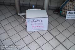 L1005629 (John Smith Fitzgerald) Tags: c90 コスプレ コミケ 夏コミ comikmarket comike cosplay