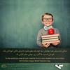 (Hacoupianinc) Tags: هاکوپیان ایران تهران برند روز جهانی معلم مبارک اکتبر hacoupian iran tehran happy world teacher day october brand lifestyle