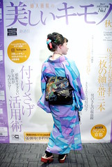 IMG_1592 (SALZ Tokyo) Tags: nihongami  japanesehair