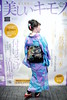 IMG_1592 (SALZ Tokyo) Tags: nihongami 日本髪 japanesehair