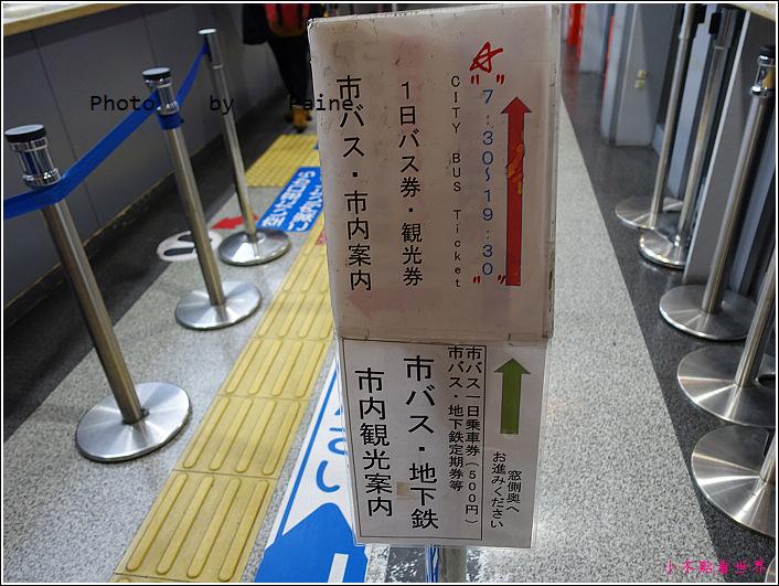 京都交通 (18).JPG