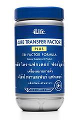 4life Plus Tri Factor