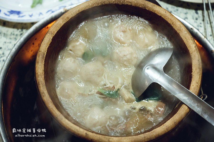 桃園蘆竹.薑母鴨