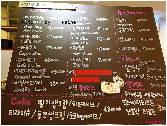 弘大peony cake (7).JPG