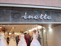 IMG_0479 (Direction centre-ville) Tags: magasin commerce boutique rues centreville hauteloire puyenvelay commerantes