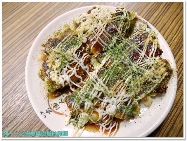 捷運松山站美食饒河夜市大阪燒章魚燒台北小吃image027