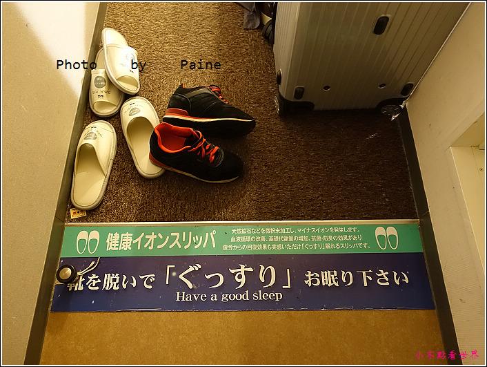 大阪super hotel (20).JPG