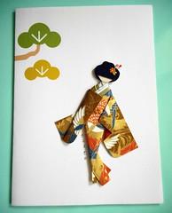 All-purpose card 20 (tengds) Tags: orange brown white birds gold card kimono obi papercraft japanesepaper washi ningyo handmadecard chiyogami yuzenwashi japanesepaperdoll nailsticker washidoll origamidoll tengds allpurposecard budstick