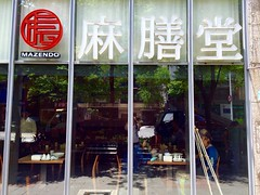 College Reunion-7 (Enix Xie) Tags: taiwan taipei collegereunion reunion ravel trip journey life enjoy streetsnap street people view landscape blackandwhite food restaurant friend building backpacker   guanghuacomputermarket syntrend  3c technology windowshopping 101  marvel marvelstheavengers departmentstore apple iphone iphone6 taichung  drsunyatsenmemorialhall ironman captainamerica  mazendo
