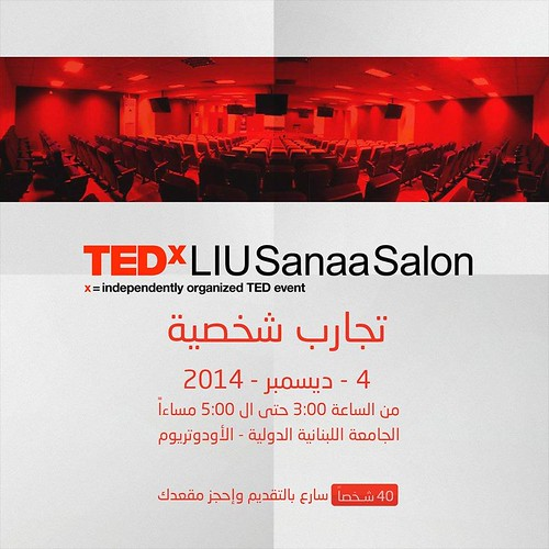 Promotiono for TEDxLIUSanaa Salon Dec 4 2014