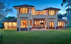 29 The Greenway, Duffys Forest NSW