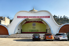 495 Xingmeng (farfalleetrincee) Tags: china travel history cars tourism square asia adventure mongolia guide yunnan streetview urbanlandscape  tonghai minoritygroup mongols gengiskhan yuandynasty xingmeng