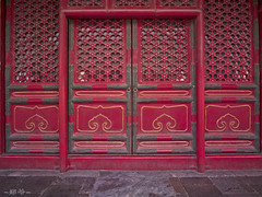 Forbidden City 04 - 13-Jan-2015 (f/13 photography) Tags: max 12 hr 90 32 alpa rodenstock p45 phaseone hrsw