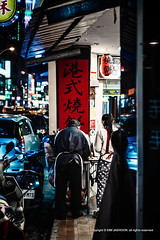 Taipei_20141022 at 20-16-25_Edit.jpg (Kim Jaehoon) Tags: street city people food night outdoors photography asia candid citylife taiwan taipei rearview twopeople taipeicity colorimage onewomanonly chinesescript photographersontumblr originalphotographers onemidmanonly