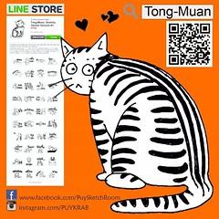 ไลน์สติกเกอร์ทองม้วนสามารถโหลดได้แล้วนะกั๊บ คลิกที่ลิงค์  https://store.line.me/stickershop/product/1061923/en  หรือเสิร์ชคำว่า Tong-Muan ในไลน์สโตร์และสติกเกอร์ช็อปใน LINE ก็จะปรากฏให้เห็น..  หรือว่าจะเสิร์ชคำว่า Tong-Muan Sticker Line ในกูเกิลก็จะเห็นที