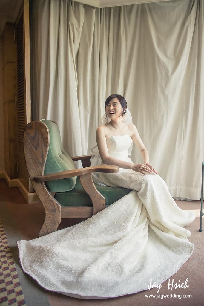 婚攝,楊梅,揚昇,高爾夫球場,揚昇軒,婚禮紀錄,婚攝阿杰,A-JAY,婚攝A-JAY,婚攝揚昇-065