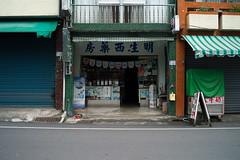 _10 (Taiwan's Riccardo) Tags: 2016 taiwan digital color rangefinder leicam9 kodakccd voigtlanderlens nokton vm mc fixed 35mmf14