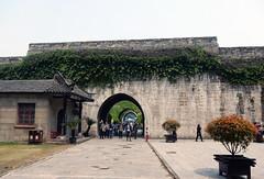2016_04_210182 (Gwydion M. Williams) Tags: china gate nanjing jiangsu citygate gateofchinananjing