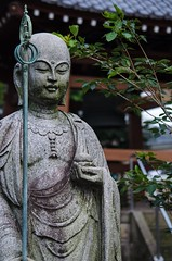 Satori (ontheheath) Tags: statue buddah temple japan adachi morning monk