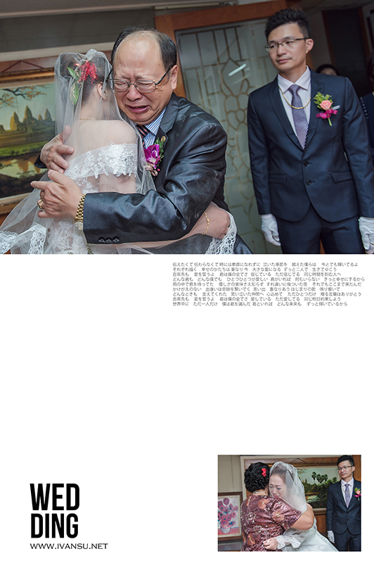 29107536474 60b80aa013 o - [台中婚攝] 婚禮攝影@君庭婚宴莊園 宗霖 & 盈琦