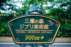 Ghibli Museum (badcrc) Tags: japan eos eos350d