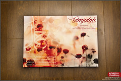 Custom Canvas Design 'Tamjidah' (enam choudhury) Tags: wood flowers plants flower texture beautiful rose wall photoshop canon print typography photography design graphicdesign photo raw floor graphic quote background name muslim islam arabic canvas arab gift present calligraphy wisdom dslr edit quran hadith sunnah grpahic