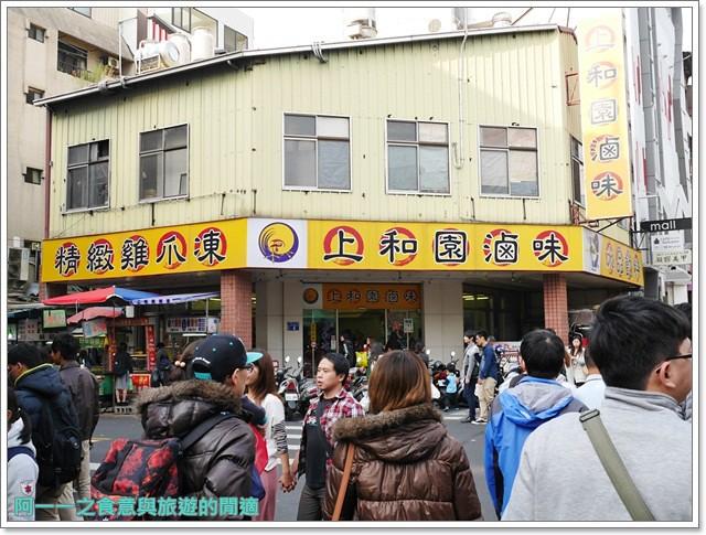 台中一中街商圈Q摩登商務套房住宿旅遊出差image039