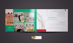#bg_graphics #design #graphics #photoshop (baio_theoutsider) Tags: photoshop design graphics designer creative arabic saudi arabia illustrator logos مصمم عربي تصميم جرافيك محترف بيومي bggraphics السحيتي