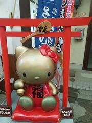 20160719_154748 (wjs5715.thomaswu) Tags: 日本 廣島 宮島 日本三景