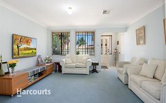 11 Collins Court, Rouse Hill NSW