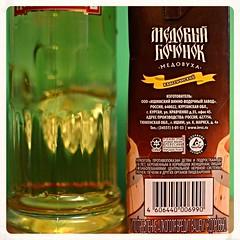 DSC_1370 (mucmepukc) Tags: beer bottle