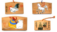 EMA Japanese shrine wood plaque (kawaii_fabric_and_paper) Tags: wood japan plaque vintage temple japanese wooden shrine prayer charm lucky