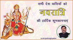 "Navratr_25-Sep-2014_M • <a style=""font-size:0.8em;"" href=""https://www.flickr.com/photos/126371282@N06/15736918435/"" target=""_blank"">View on Flickr</a>"