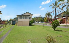 206 Union Street, South Lismore NSW