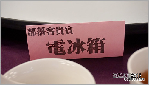 小農粗食宴09.jpg