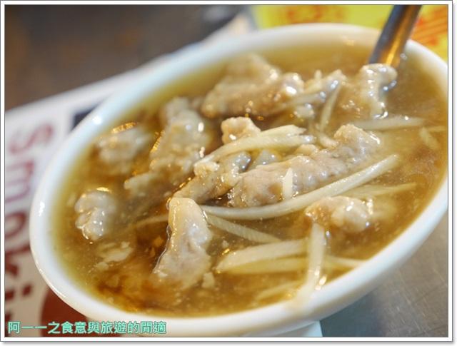 寧夏夜市捷運雙連站美食小吃老店滷肉飯鴨蛋芋餅肉羹image013