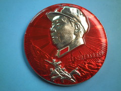 Long live Mao Zedong thought invincible   (Spring Land ()) Tags:       china mao zedong badge asia
