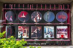 Harry_30636,,,,,,, (HarryTaiwan) Tags:        changhua