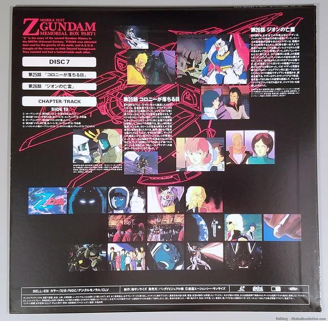 Zeta Gundam Laserdisc Box Set I 15 by Judson Weinsheimer