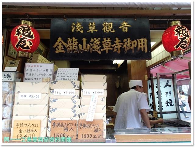 日本東京美食淺草人形燒雷門飛松海鮮丼image011