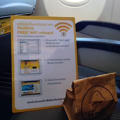 เว่อร์จริงๆ #นกแอร์ เปิดให้ใช้ #ฟรีไวไฟ บน #เครื่องบิน #โบอิ้ง737800 #free #wifi #onboard #nokair #flight #boeing737800 #smileinthesky This photo taken and posted onboard with free wifi service in the sky.