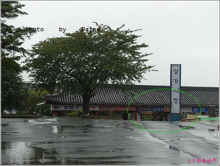 慶州南原食堂 (3).JPG