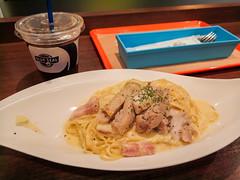 Blue Seal Restaurant - Chicken Carbonara (Nelo Hotsuma) Tags: blue food art chicken japan asia restaurants seal  okinawa taste  culinary carbonara reastaurant