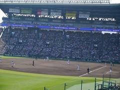 P1030531 (Nog-Z) Tags: stadium tigers hanshin hyogo koshien