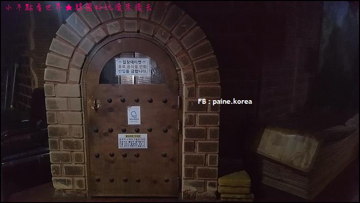梨泰院樂園汗蒸幕 (5).jpg