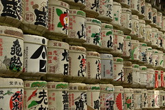 Sacred Sake (Oliver MK) Tags: barrels sake meiji jingu shrine yoyogi park tokyo japan asia travel traveller alcohol wine nikon d5500 gift outdoor shinto